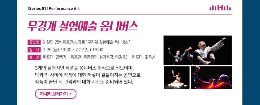 small_concert01.jpg