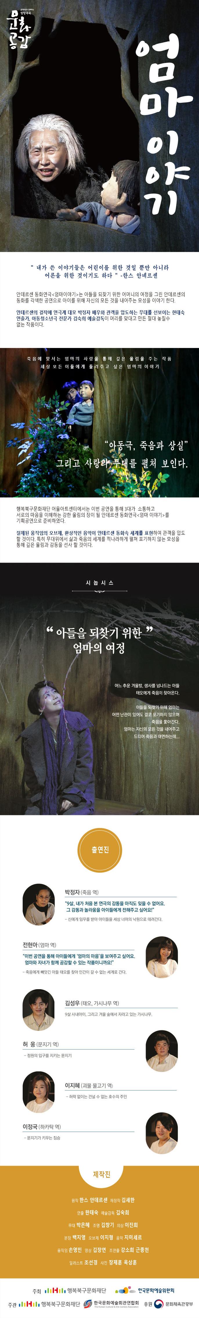 엄미이야기-웹이미지(행복).png