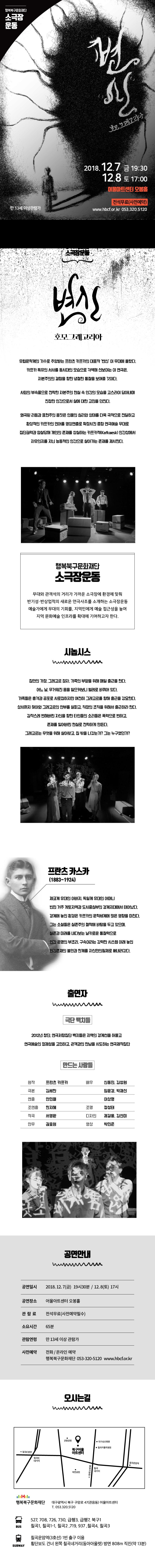 홈페이지_상세(변신).png