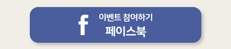홈페이지_이벤트(아리랑)-02.png