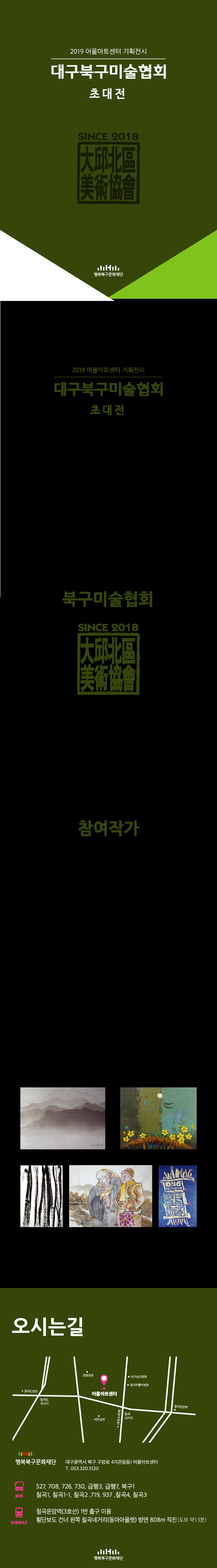 전시상세페이지-웹용.png