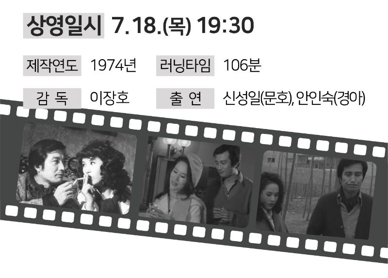 홈페이지_상세(신성일회고전) (3).png