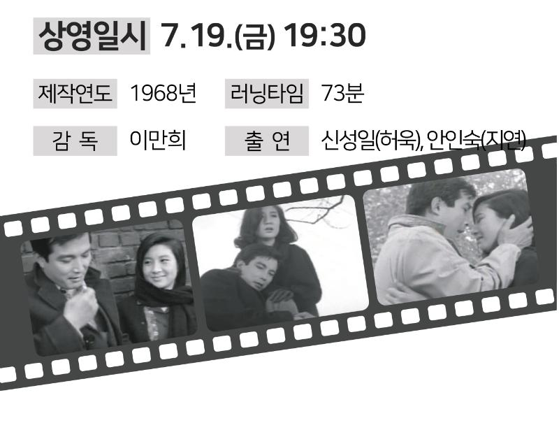 홈페이지_상세(신성일회고전) (5).png