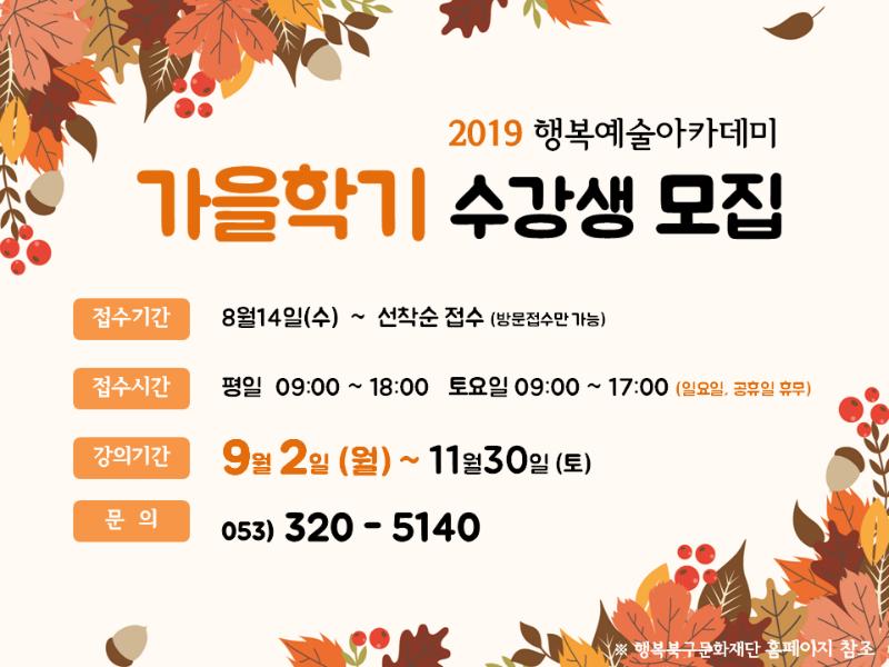 수강모집 홍보 양식.png