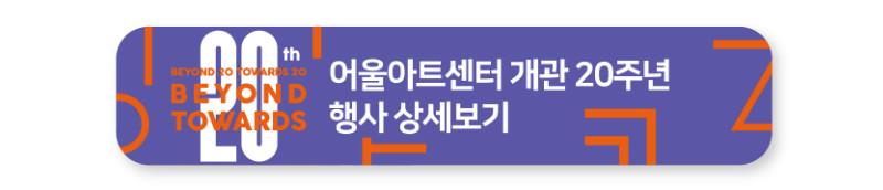 이벤트(여왕과나이팅게일) 깸-03-05.jpg