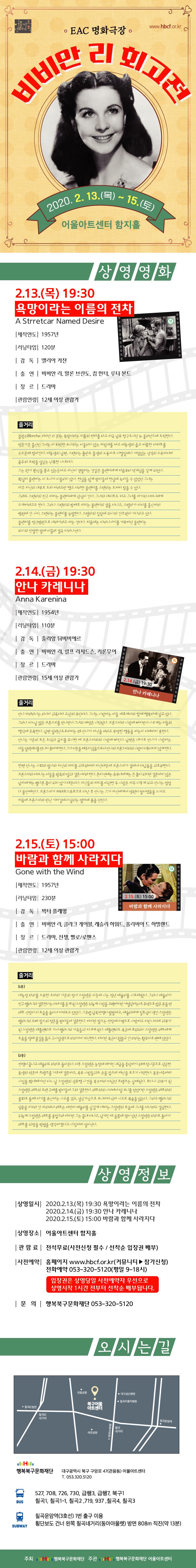 웹페이지(비비안리)수정.png