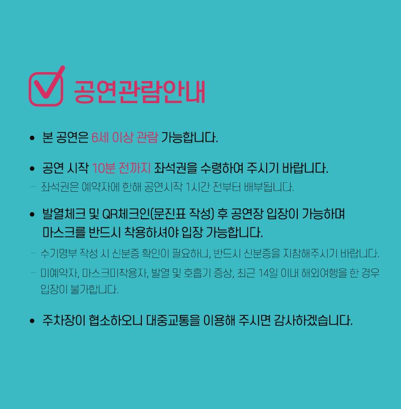 [소년소녀]참가신청2.png